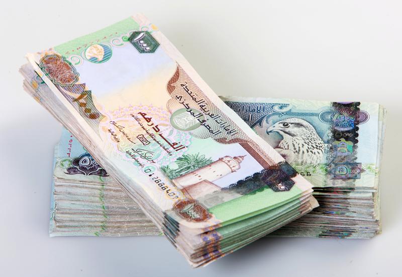 युएईमा चार नेपालीलाई ब्लडमनी वापत २ करोड १० लाख रुपैयाँ
