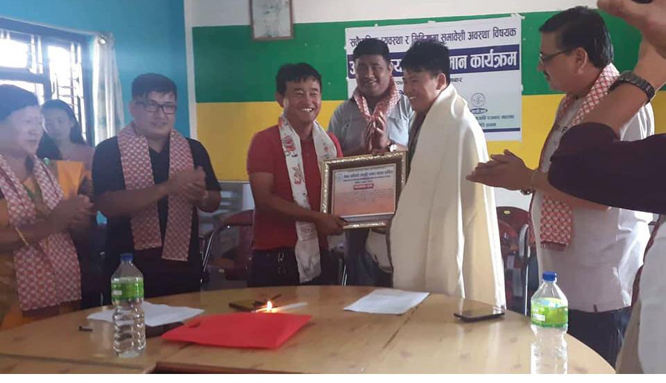 नेपाल आदिवासी जनजाति पत्रकार महासंघ (फोनिज) को २० औं स्थापना दिवस