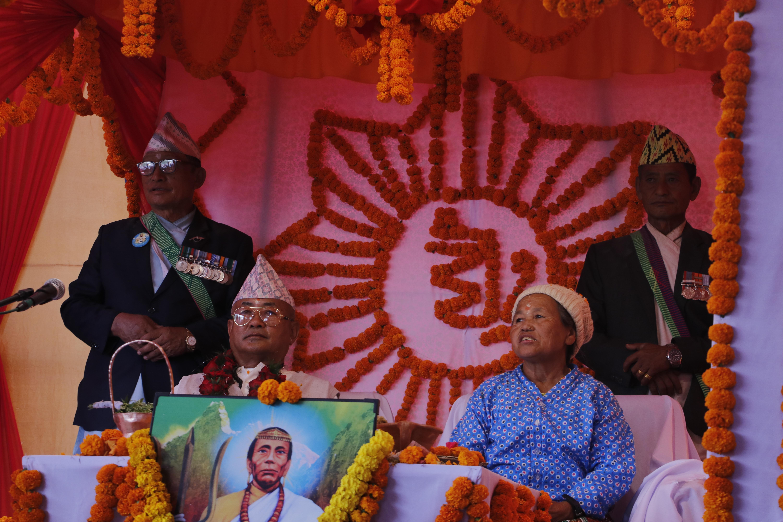 श्री अर्जुनधारा जलेश्वर धामको ३७ औं बार्षिक अनुष्ठानको किरात धर्मगुरुज्युद्वारा समुद्घाटन