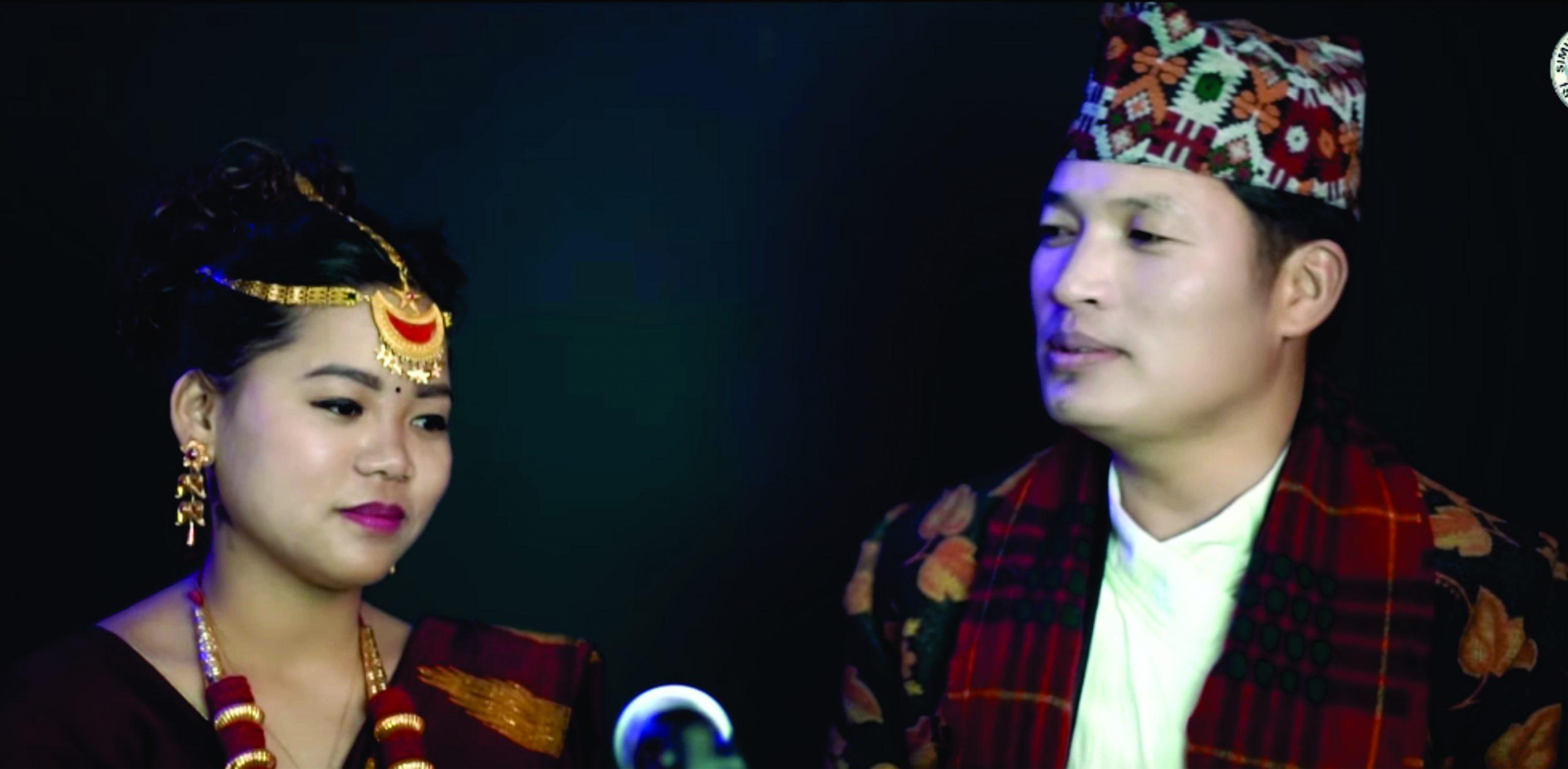 तिर्सना नेम्बाङ र इन्द्रशुसिल चोङबाङको 'सोलुङमा योन्दा' सार्वजनिक(भिडियो सहित)