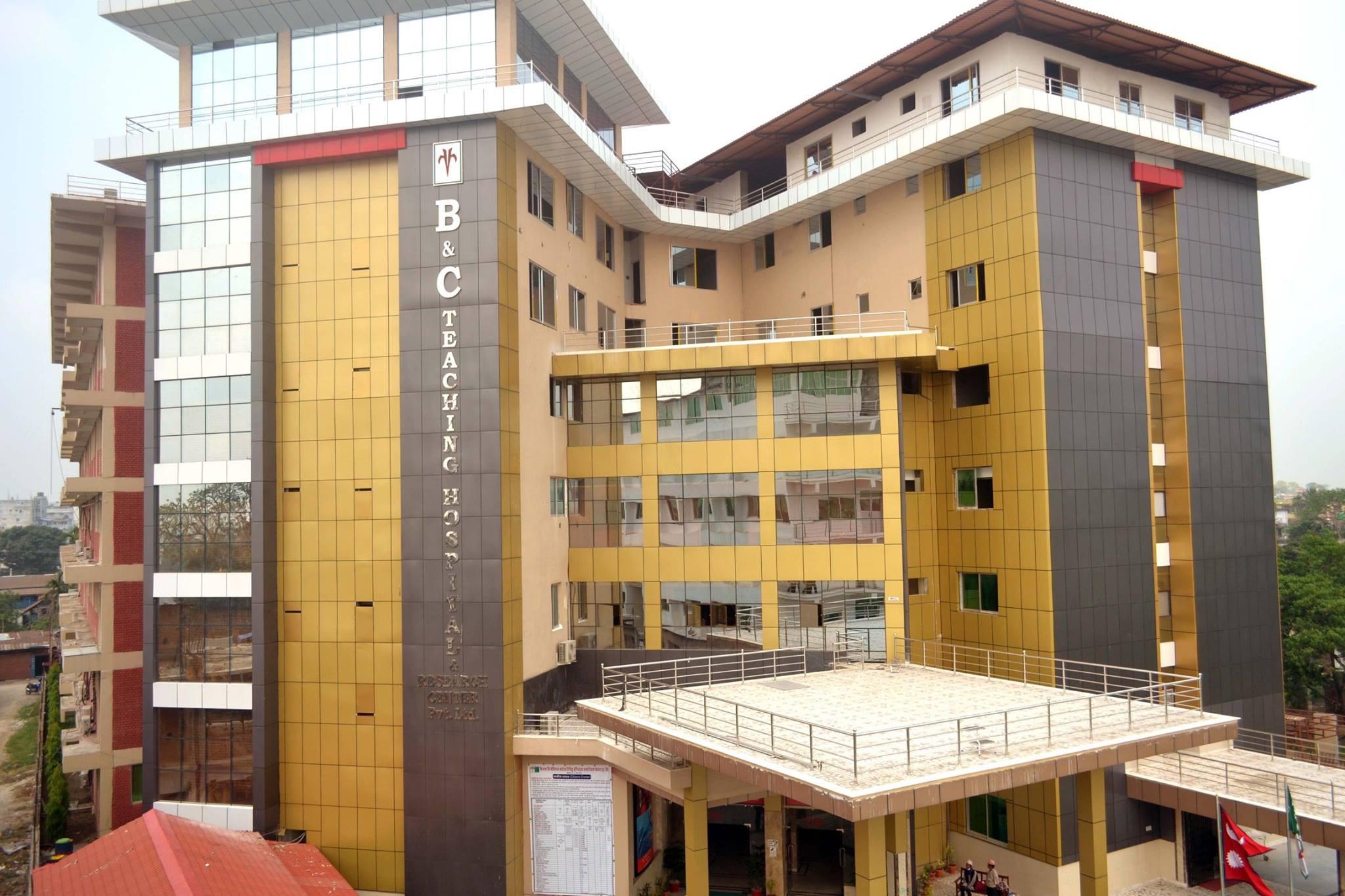 बिएण्डसी हस्पिटल कोरोना संक्रमितको उपचारका लागि राज्यलाई दिने