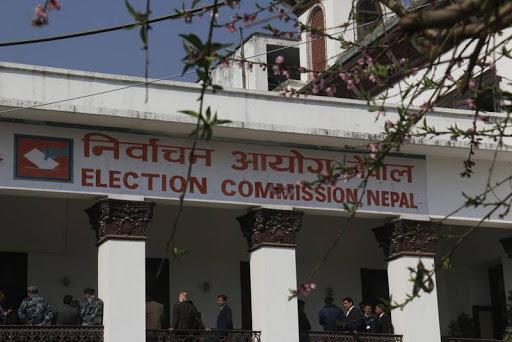 जनता समाजवादी पार्टी निर्वाचन आयोगमा दर्ता