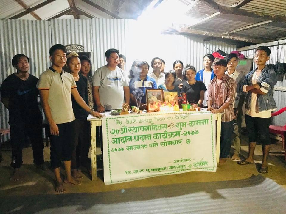 'नालिफुङ्वा पान्जुम्भोको २०औं स्थापना दिवस मनाइयो(फोटो फिचर)