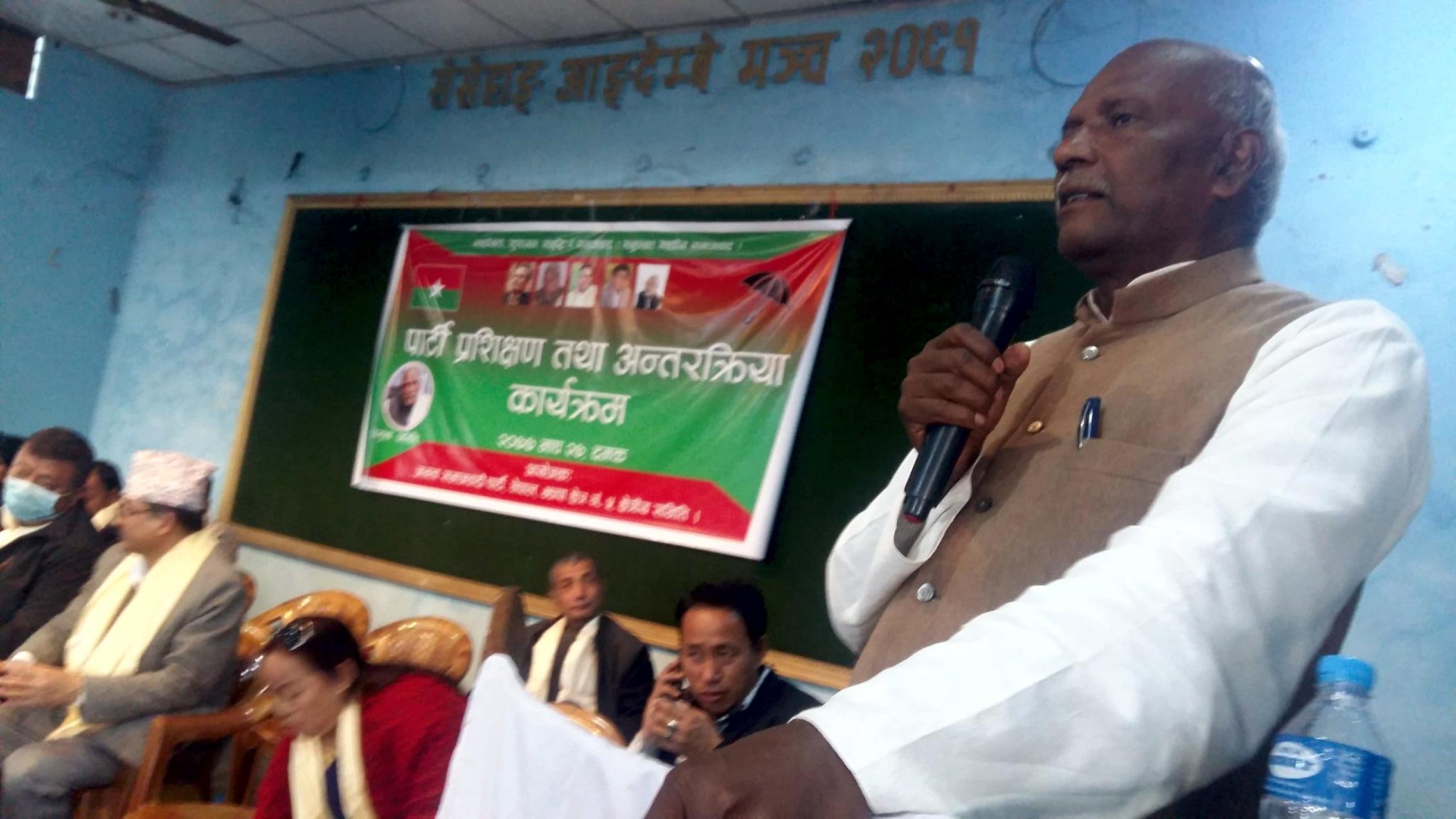 प्रदेशस्तरमा पूर्व राजपाको समिति छैन : यादव