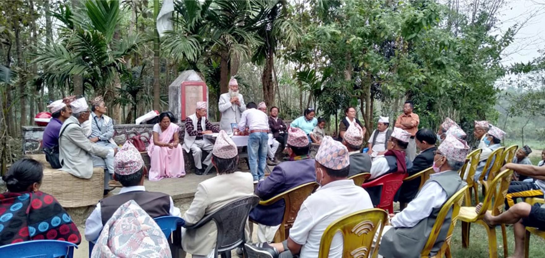 किरात धर्म लेखौं अभियान समिति मोरङ गठन