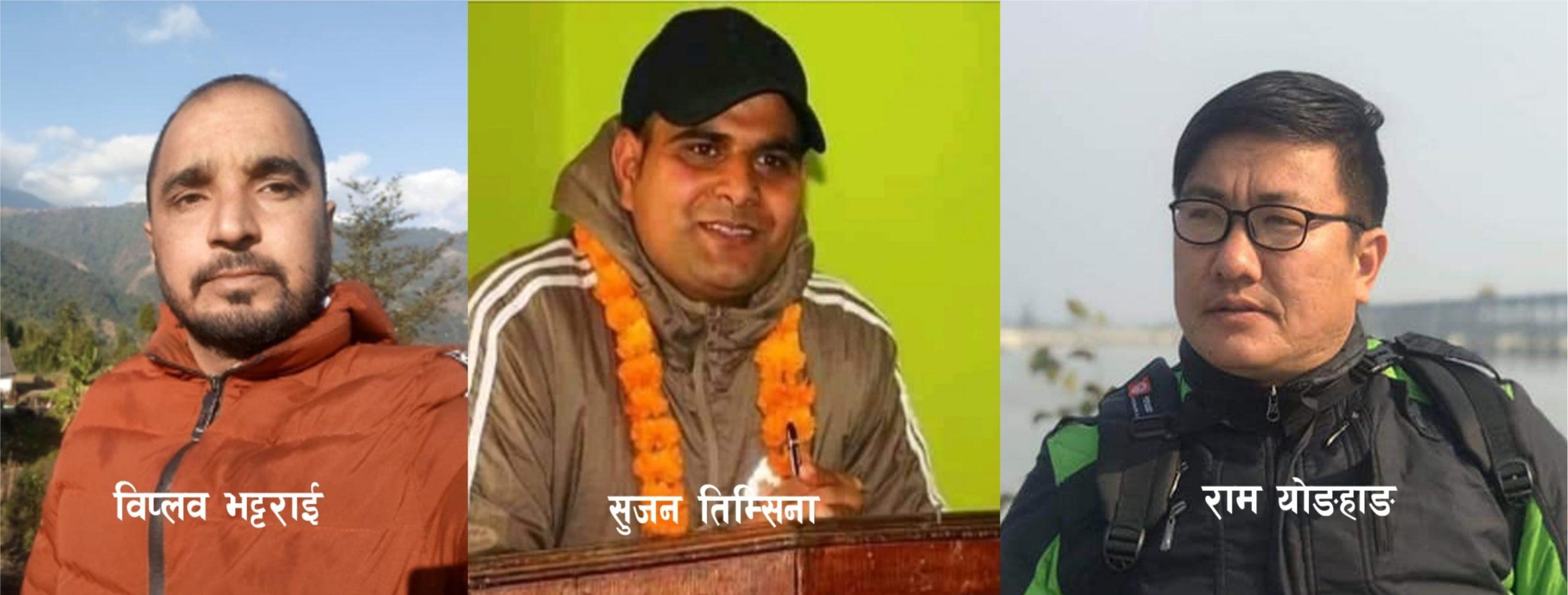 नेपाल पत्रकार महासंघ इलाम :अध्यक्षमा दुई र सचिवमा एकको उम्मेद्वारी