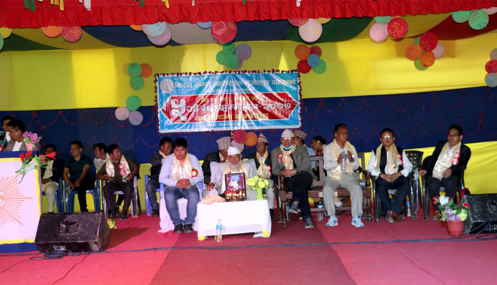 नालीफुङवा पान्जुम्भोको ५ औं महासम्मेलन समुद्घाटन, संस्थापक पदाधिकारीलाई सम्मान (फोटो फिचर सहित)