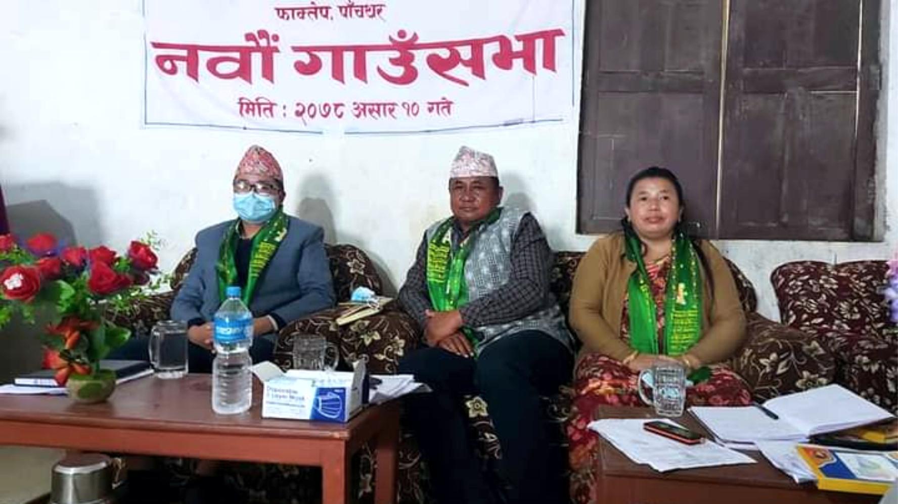 फल्गुनन्दमा 'लिम्बू भाषा' सरकारी कामकाजी भाषा बन्दै