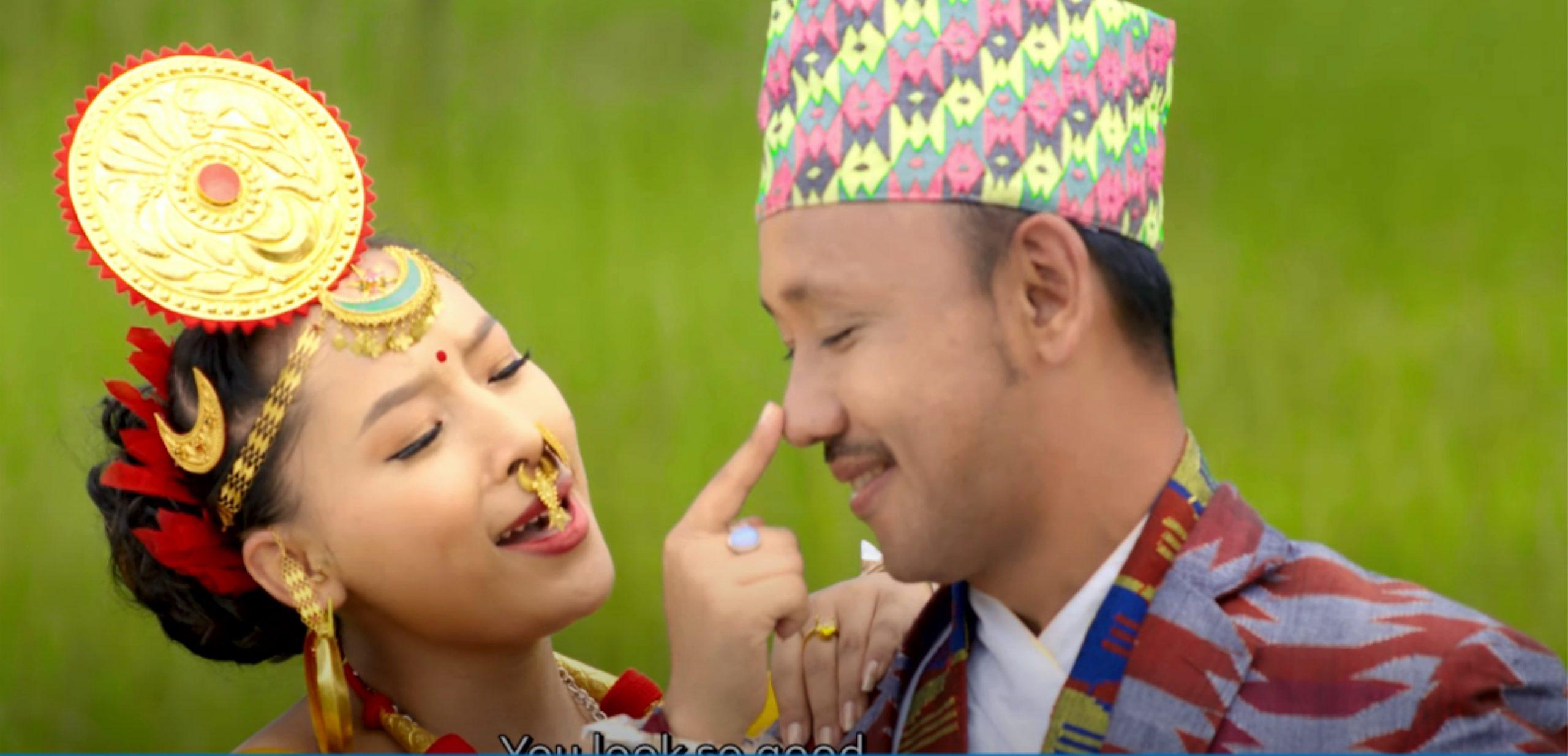 सेमिहाङ र सुनिताको आवाजमा 'साम्याङफुङ' सार्वजनिक (भिडियो सहित)